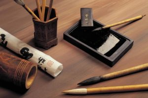 Brush Paint Art Collection