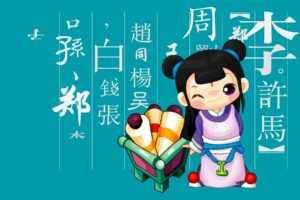 girl_costume_ligament_wall_characters_62102_1920x1200