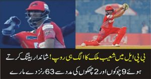 Shoaib Malik brilliant 63 runs innings in BPL
