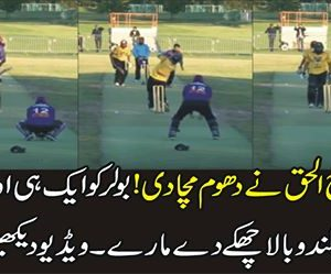 Misbah Ul Haq blazing batting in a T20 match abroad
