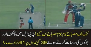 Misbah Ul Haq 61 runs in BPL match