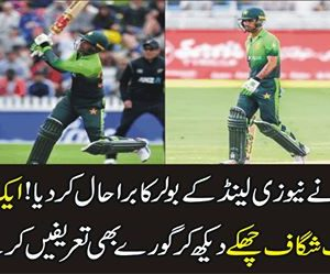 Fakhar Zaman three sixes VS New Zealand, 2nd T20 2018