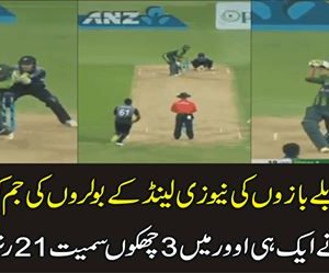 Umar Amin 21 runs in an over to Sodhi